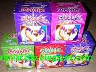 Harga Kuteks The Shop jual pacar kuku muslim chandni nail henna hub 08564 2600 945