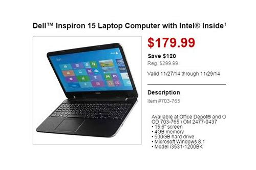 dell laptop deal coupon