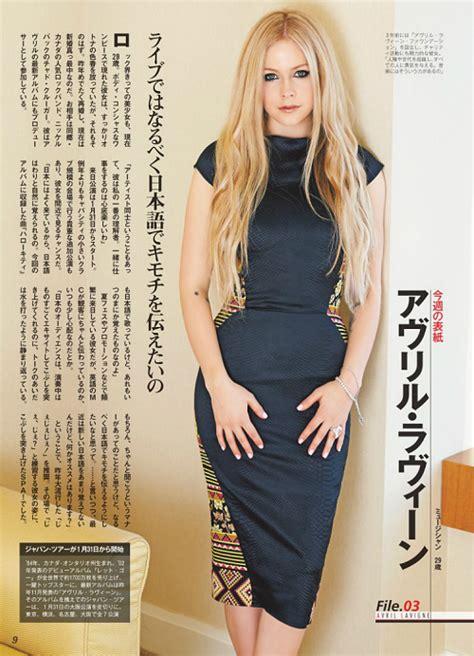 Avril Lavigne Does Day Magazine by Spa Magazine Japan Avril Lavigne Photo 36547264