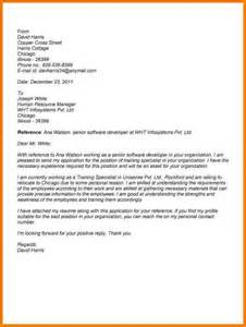 Certification Cover Letter 9 In Service Training Cover Letter Appeal Letters Sample