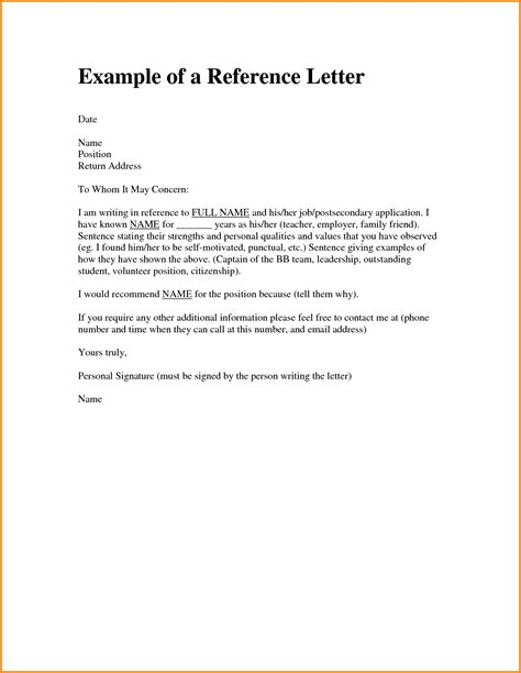 Reference Letter For A Recommendation Letter For A Friend Template Resume Builder