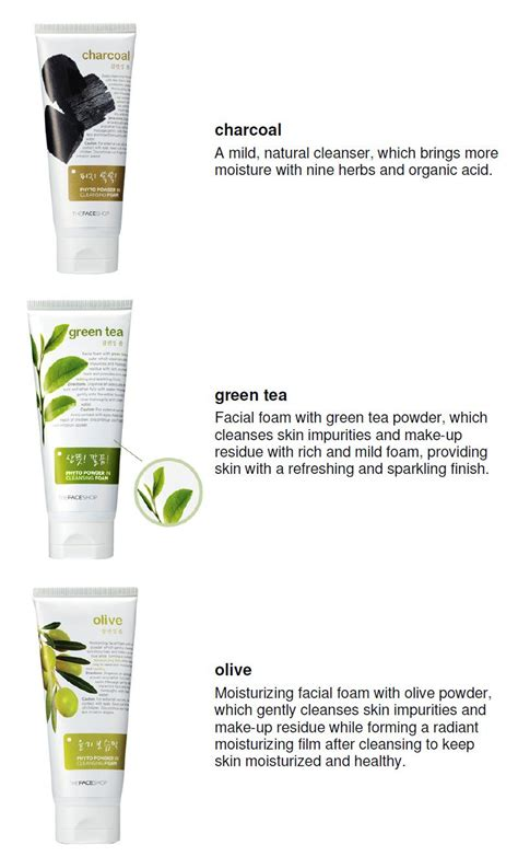 Thefaceshop Herb Day Cleansing Wipes free upgrade the shop herb day 365 cleansing foam