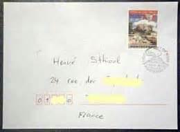 Exemple De Lettre Postale Les Oblit 233 Rations 1er Jour Une Aberration