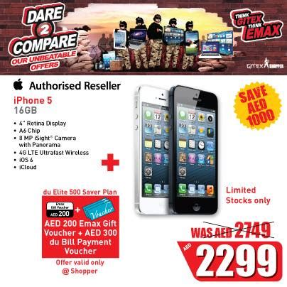 iphone 5 deal at emax