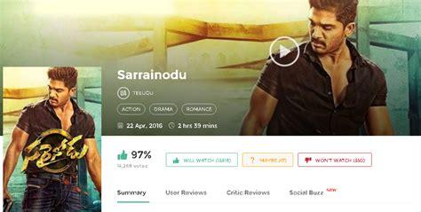 full hd video telugu sarrainodu 2016 telugu full movie 700mb hd downloads
