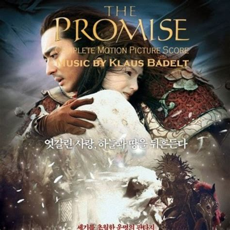 film the promise 2005 film music site nederlands the promise soundtrack