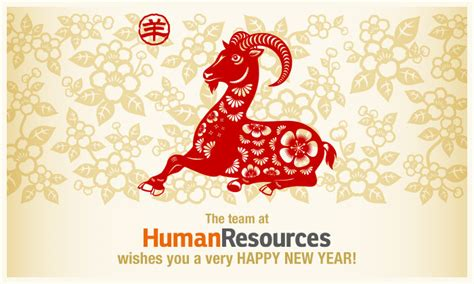 wish you a happy lunar new year human resources online