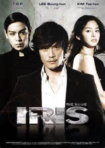 film korea iris iris the movie will reveal the secret of lee byung hun
