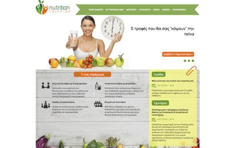 best nutritional diet nutrition websites diet delightinter