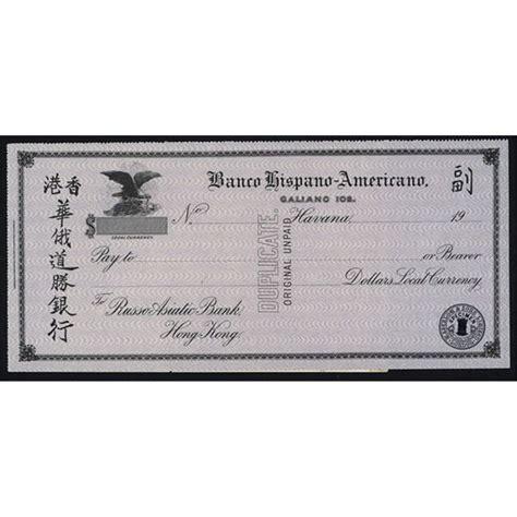 banco hispano banco hispano americano draft to russo asiatic bank hong