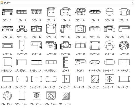 seating plan symbols de 70 b 228 sta 記号 シンボル 図形 設計素材 bilderna p 229 pinterest