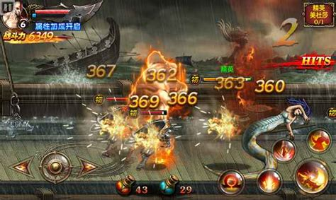 mod game hd android god of war mobile edition mod apk android unlimited money
