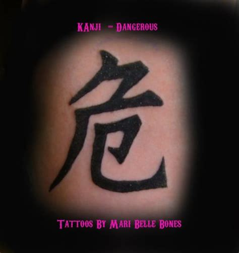 dangers of tattoos family wallpaper kanji meaning danger