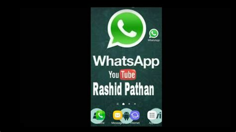 whatsapp tutorial video how to change whatsapp wallpaper full video tutorial youtube
