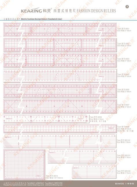 pattern grading scale ruler kearing flexible plastic 60cm pattern making ruler with
