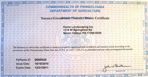 Landscape License Landscape License Newsonair Org