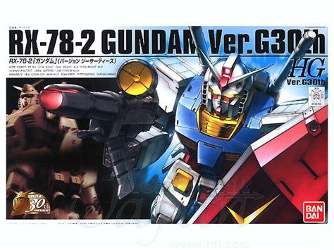 Hg Rx 78 2 G30th Clear Ver 17th All Japan Chionship Orazaku 1 144 hg rx 78 2 ガンダム ver g30th by バンダイ ホビーリンク ジャパン