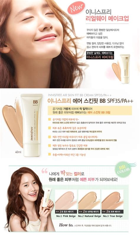 Innisfree Bb Air Skin Fit Spf 35pa 40ml innisfree air skin fit bb spf35 pa 40ml