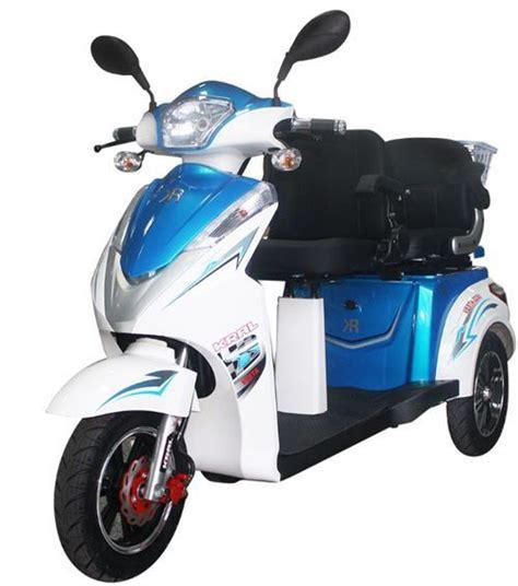 tekerlekli elektrikli motor