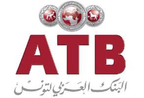 tunisie l atb organise une c 233 r 233 monie de remise des prix