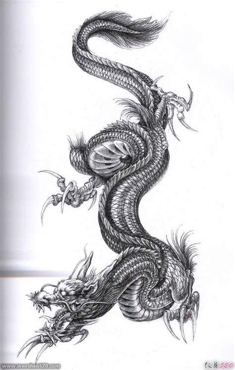 花臂纹身素材手稿 素材分享