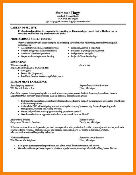 9 how to write a proper resume emt resume