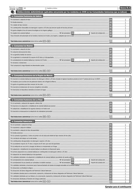 fechas vencimientos declaracion renta ao 2016 en colombia fwcha declaracion renta 2016 apexwallpapers com