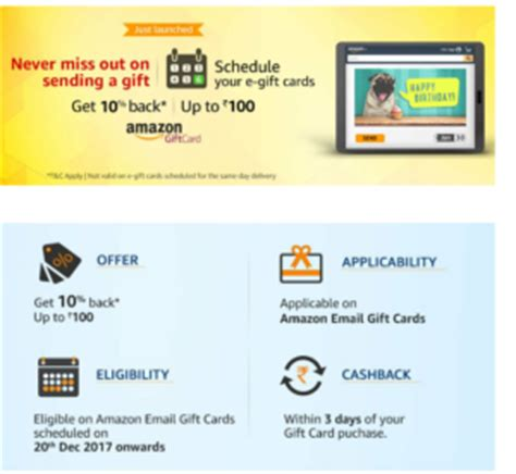 Gift Cards You Can Email - amazon get 10 cashback on email gift cards now you can schedule gift card too