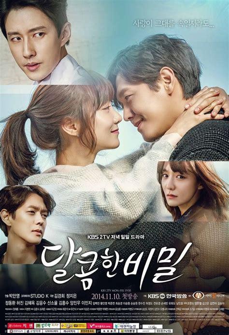 film semi secret love love secret asianwiki