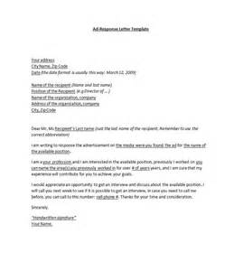 A Cover Letter Is An Advertisement by Cover Letter Templates