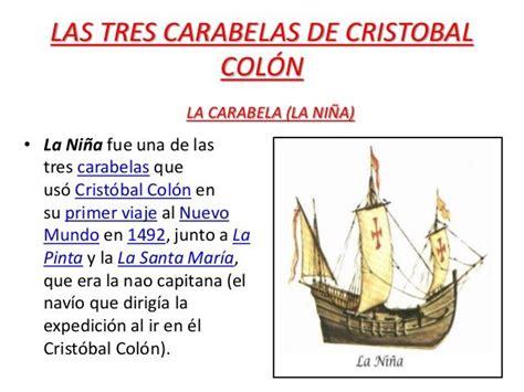 embarcaciones de cristobal colon para colorear m 225 s de 25 ideas incre 237 bles sobre imagenes de cristobal