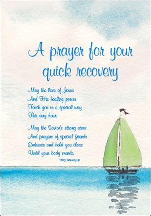 prayer quotes for surgery