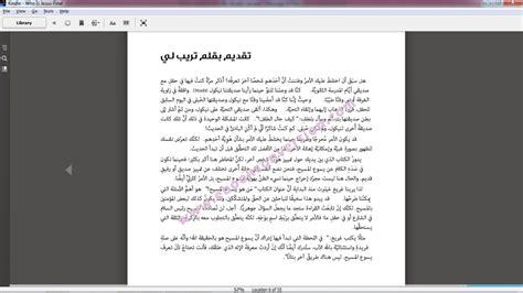 kindle ebook format epub or mobi kindle mobi in different languages