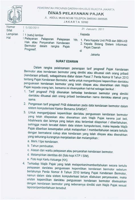 surat pemberitahuan spt pelayanan pajak review ebooks