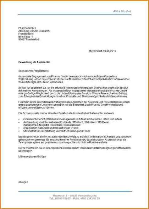 Initiativbewerbung Anschreiben Lagerarbeiter bewerbung schreiben format reimbursement format
