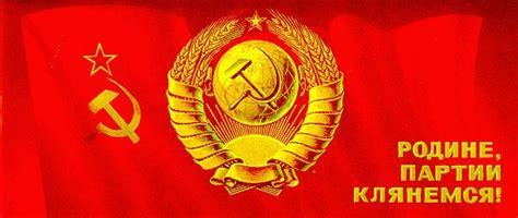 soviet supremo inni politici