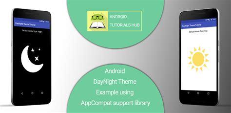 bannerdaynight android tutorials hub