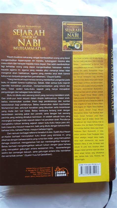 Buku Murah Buku Sirah Nabawiyah Sejarah Lengkap Nabi Muhammad buku sirah nabawiyah sejarah lengkap nabi muhammad