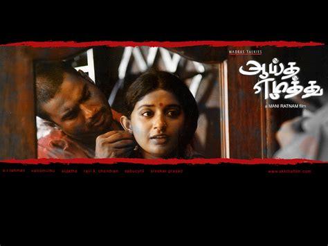 ayutha ezhuthu aayutha ezhuthu tamil overview