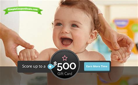 Babies R Us Giveaway - hot free 500 babies r us gift card giveaway simple coupon deals