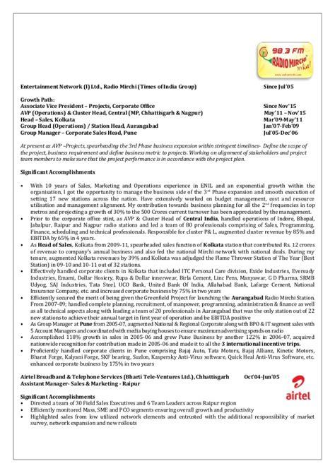Manas Bhattacharya Stanford Mba by Radio Sales Representative Resume