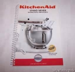 kitchenaid stand mixer recipes spiral manual