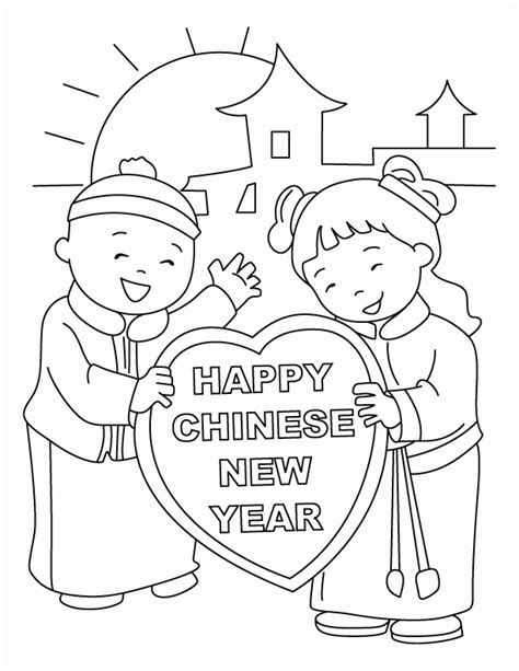coloring pages for the chinese new year happy chinese new year download free happy chinese new