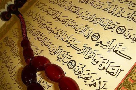 Termurah Keajaiban Belajar Al Quran warna warni kehidupan keajaiban alquran yang perlu kita
