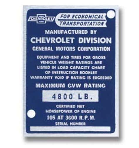 door post id plate chevrolet classic chevy truck parts