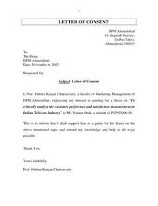 Authorization Letter For Applying Internet Connection telecom sector thesis