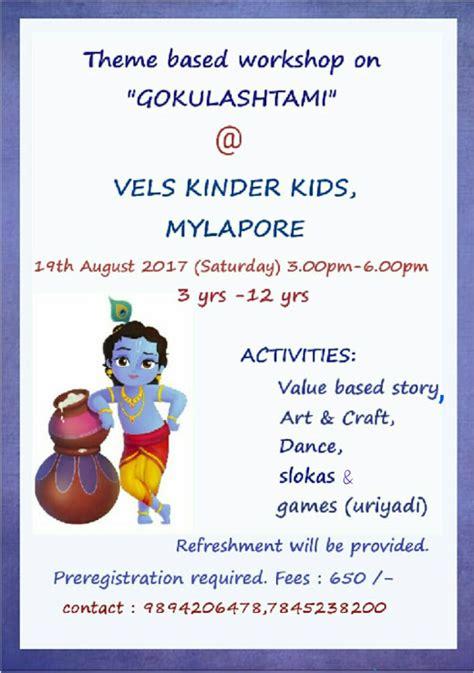 themes to base a story on theme based workshop on gokulashtami on 19th august kids