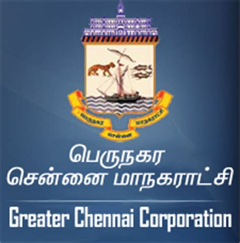 welcome to greater chennai corporation