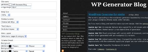 theme generator app 4 قالب ساز رایگان سیستم وردپرس طراحی سایت