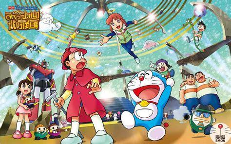 doraemon movie watch doraemon movie gadget museum ka rahasya full movie in